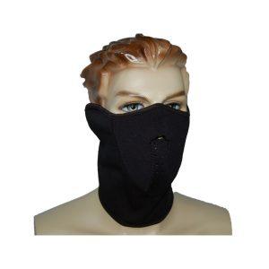 Mascara Neopreno Cubre Cuello