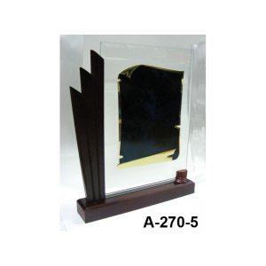 Placa de cristal base madera rafaga grande (26x32cm.) (GRABACION NO INCLUIDA) (HASTA FIN DE EXISTENCIAS)