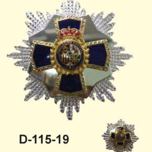 Placa XXXV DEDICACION POLICIAL (35 Años)
